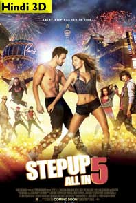 Step Up All In 5